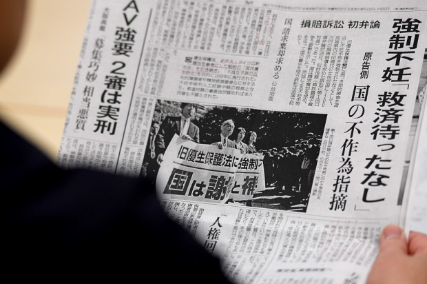 Michiko Sato đang đấu tranh đòi công bằng cho em chồng - một nạn nhân của Luật Ưu sinh. Ảnh: AFP