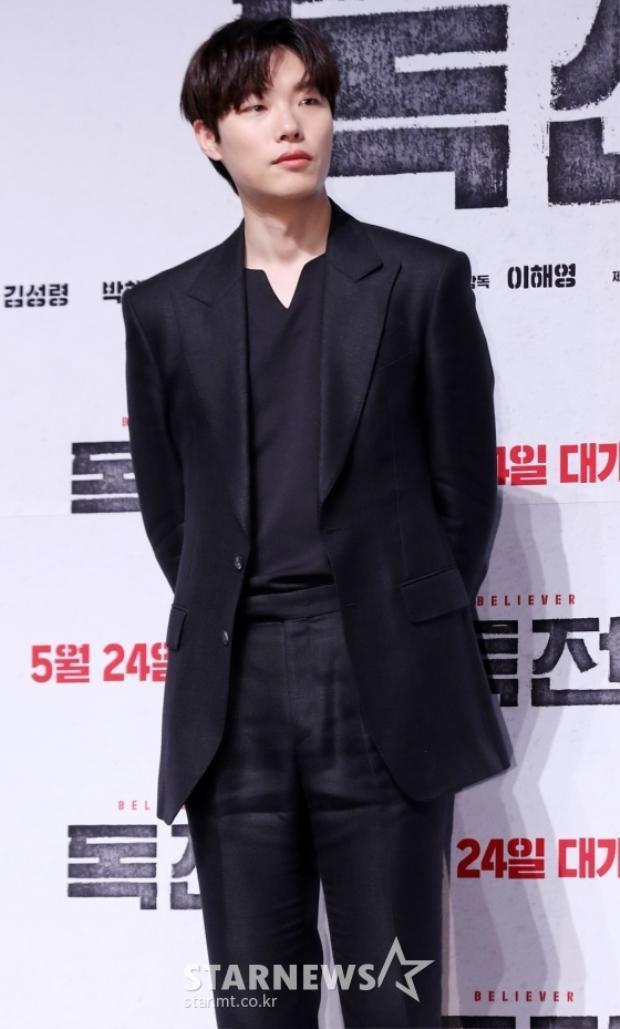 Diễn viên trẻ Ryu Jun Yeol.