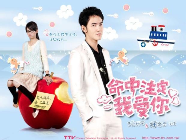 Nếu chán phim Hàn Quốc, hãy xem những bộ phim Đài Loan từng làm mưa, làm gió Châu Á này nhé!