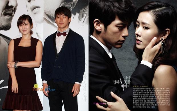 """""""Mỹ nam"""" Goo Soo cùng Son Ye Jin trong """"White Night"""" được phát sóng năm 2009."""