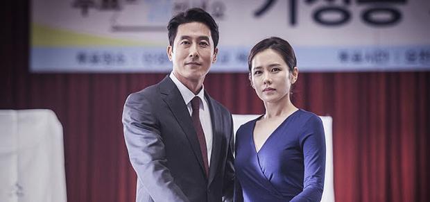 """Anh em Joo Hyuk - Ye Jin tiếp tục trở thành """"vợ chồng"""" trong dự án """"Tội ác ẩn giấu"""" năm 2016."""
