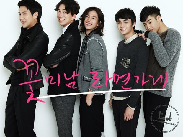 Song Jae Rim nổi bật trong nhóm 5 thành viên.