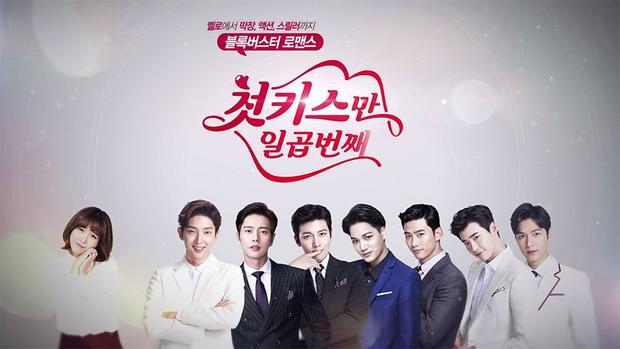 Lee Jun Ki, Park Hae Jin, Ji Chang Wook, Kai (EXO), Ok Tae Yeon (2PM), Lee Jong Suk và Lee Min Ho.