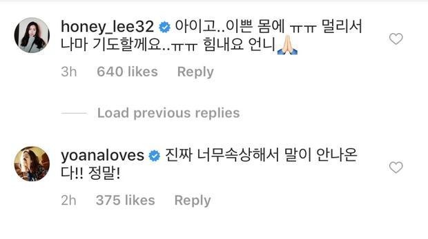 Bình luận của Jung Ryeo Won và Lee Honey.