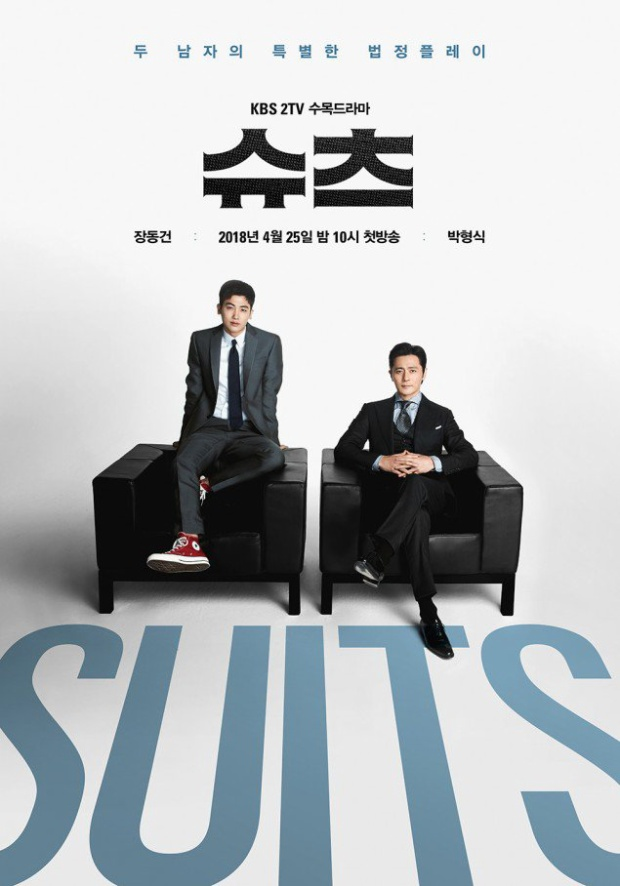 """Poster phim """"Suits""""."""