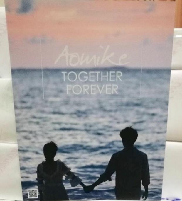 Aomike mãi mãi bên nhau…