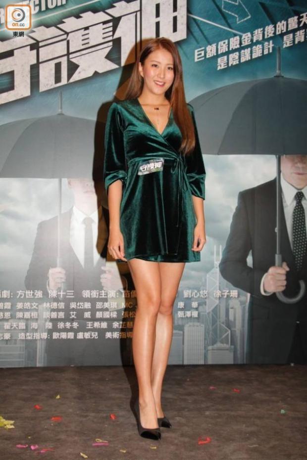 Nữ diễn viên trẻ Trần Gia Hoàn trong buổi ra mắt phim