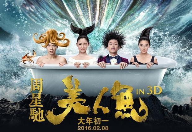Trung Quốc gắt gao với phim ngoại chỉ vì muốn tạo cơ hội cho phim nước nhà phát triển?