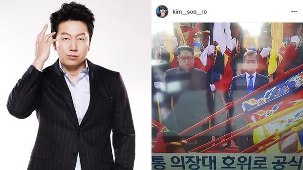 """Diễn viên Kim Soo Ro: """"Tôi cũng đã đứng dậy và vỗ tay. Xin hãy trở nên tốt …..""""."""