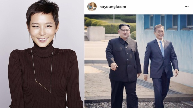 """Diễn viên, người mẫu Kim Na Young: """"Truyện là có thật""""."""