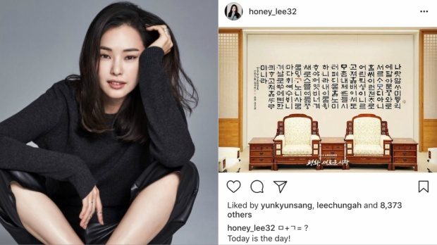 """Người mẫu, diễn viên Lee Honey: """"Hôm nay là ngày! Hôm nay đánh dấu bước đầu tiên lịch sử của miền Nam và miền Bắc. Trở thành một đất nước một lần nữa. Tôi ước và hy vọng cho một Hàn Quốc thống nhất. #Lúc đầu nó chỉ được đề cập trong một bài thơ # Sức mạnh của chúng tôi #Onekorean""""."""