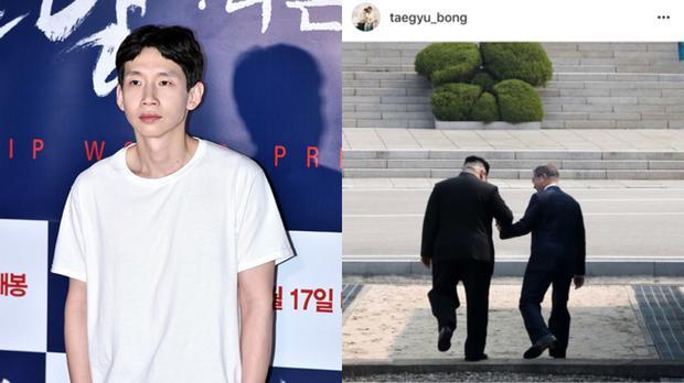 """Nam diễn viên Bong Tae Gyu: """"Hướng đến hạnh phúc và hoà bình""""."""