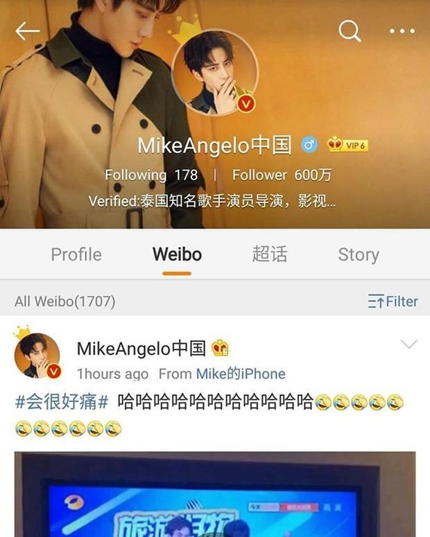 Weibo của Mike đã cán mốc 6 triệu người theo dõi.