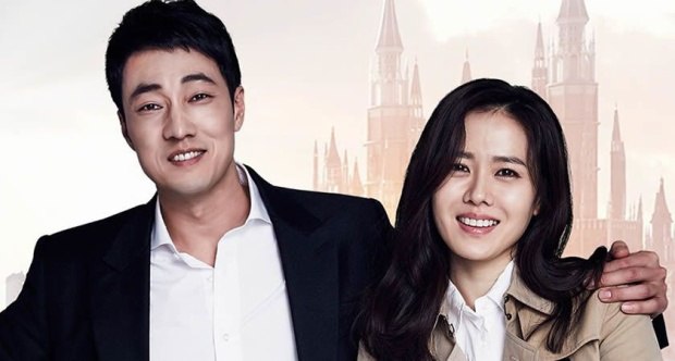 So Ji Sub và Son Ye Jin.