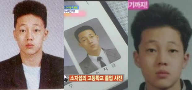So Ji Sub, Son Ye Jin và Jung Hae Jin  Ai dậy thì thành công nhất?