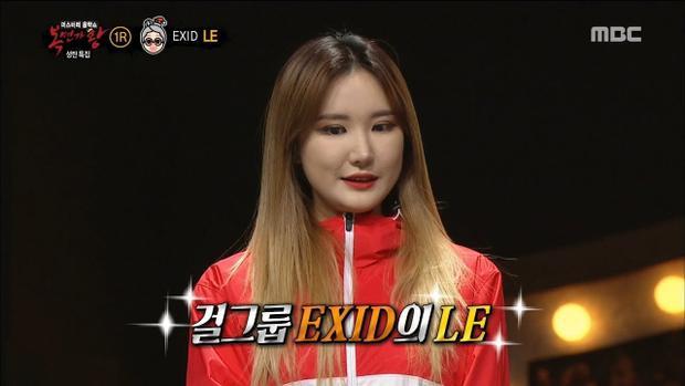 Bất ngờ nhất, đến cả cô nàng rapper LE cũng xuất hiện trong một cuộc thi hát!