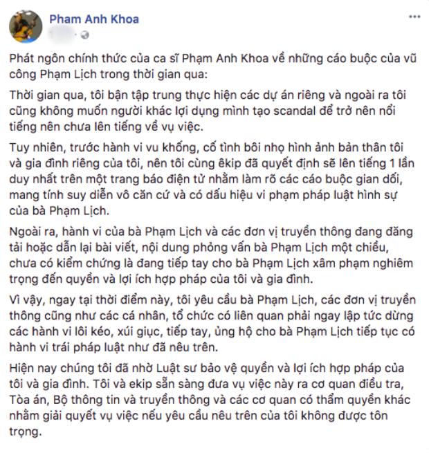 Phát ngôn chính thức của Phạm Anh Khoa sau thời gian im lặng.