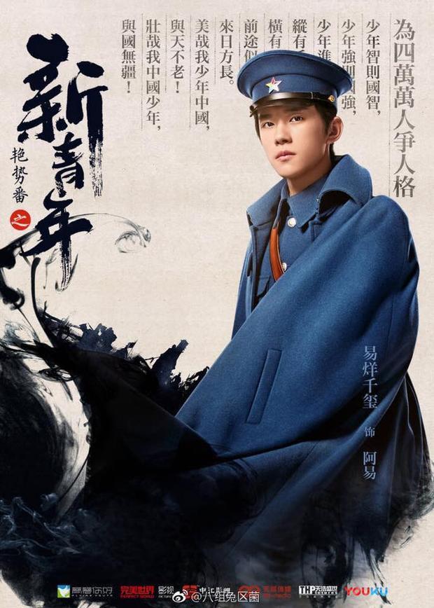 Dịch Dương Thiên Tỉ trong vai A Dịch - đồng nam chính với TAO