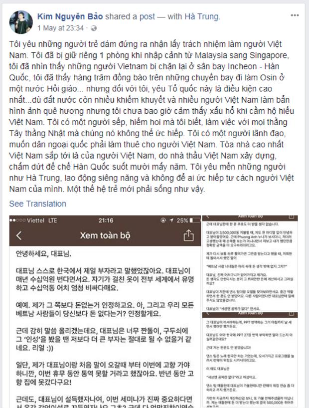 Chia sẻ của MC Kim Nguyên Bảo.