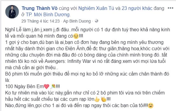Vài dòng chia sẻ của Võ Thành Trung.