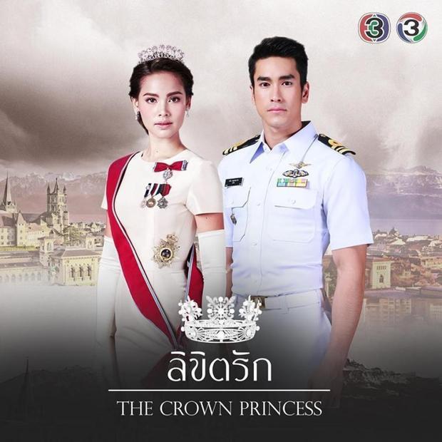 Likit Ruk - The Crown Princess được dự đoán trở thành bom tấn trong năm 2018.
