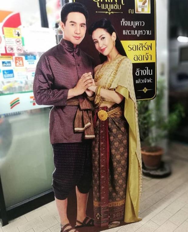 Thái Lan tràn ngập hình ảnh của cặp đôi Khun Pee - Karakade khiến khán giả mê mệt.