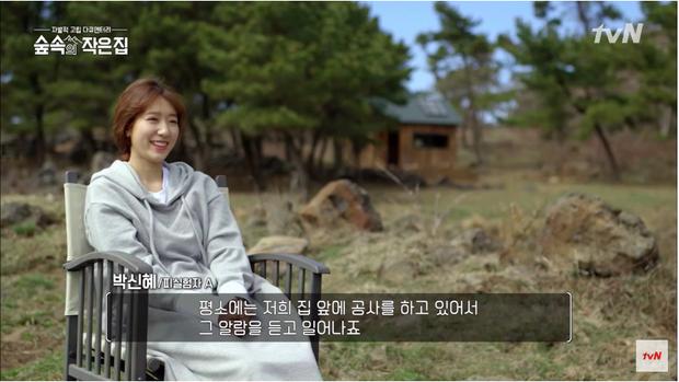 Park Shin Hye xuất hiện xinh đẹp trong khung cảnh đẹp như truyện tranh.