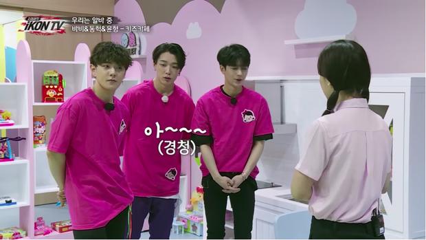 Vẻ mặt lo lắng của các ông bố iKON.