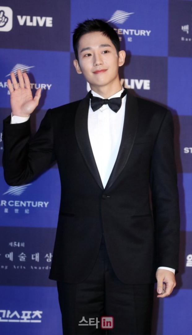 Diễn viên trẻ Jung Hae In.
