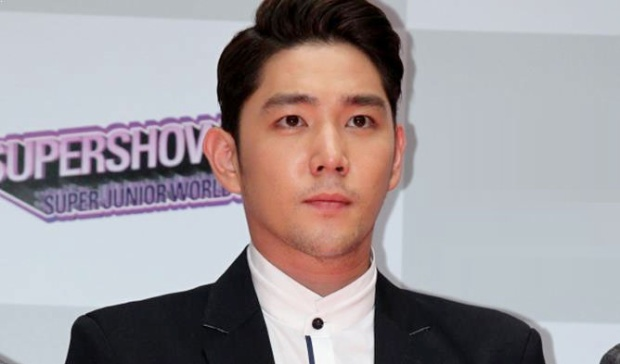 Kang In của Super Junior.