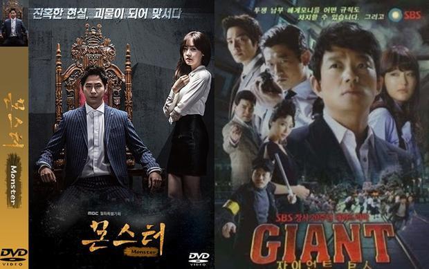 """Poster của """"Giant"""" và """"Monster""""."""