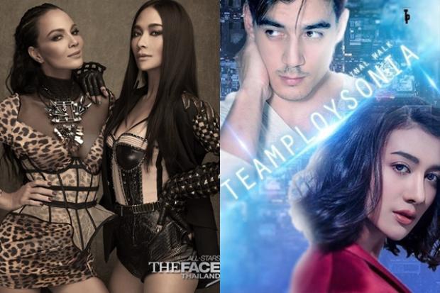 Quán quân The Face Thailand All-Stars: Bee  Rita thắng luôn cho xong hay Cris  Lukkade mới là trùm cuối?
