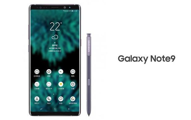 Hình ảnh rò rỉ được cho là thể hiện chính xác thiết kế của Samsung Galaxy Note9.