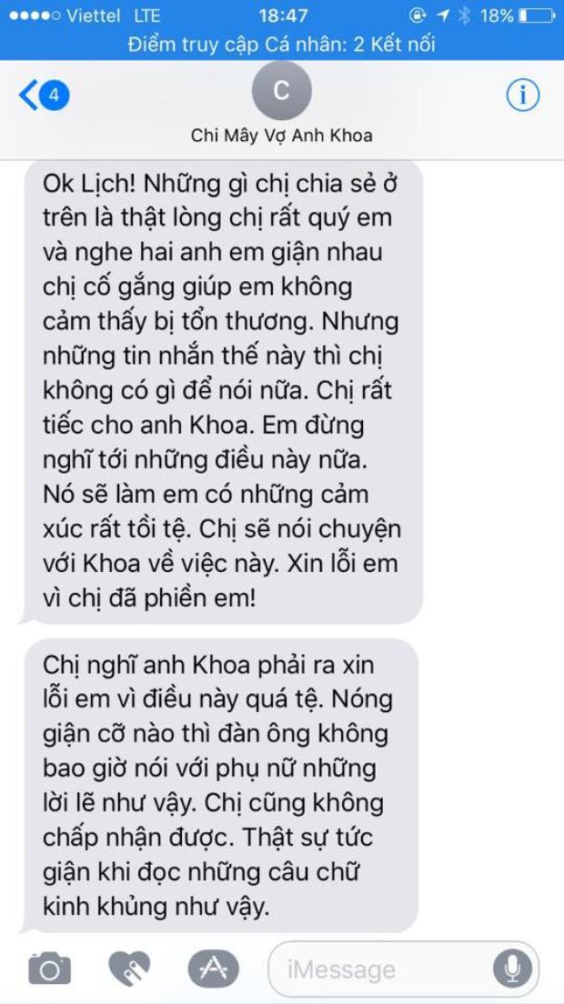Phạm Lịch tiết lộ thêm tin nhắn của vợ Phạm Anh Khoa: Chị nghĩ anh Khoa phải xin lỗi em vì điều này quá tệ