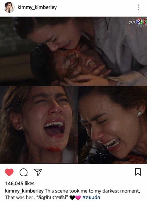 Kimberley khóc xuất thần được phong danh hiệu 'drama queen', đưa rating phim đóng cùng Mark Prin chạm nóc