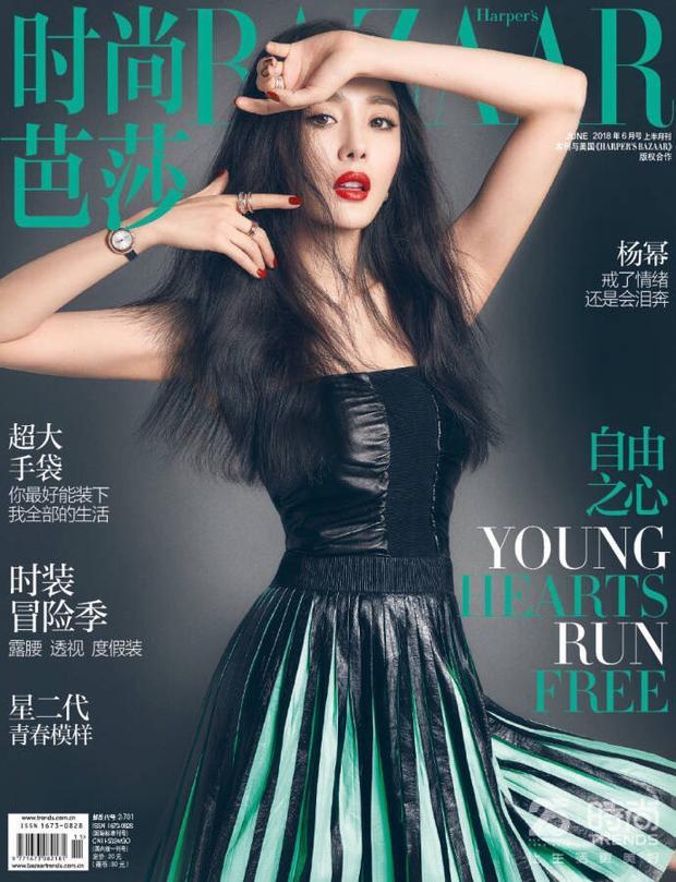 Mới đây nhất chính là việc Dương Mịch lên trang bìa tạp chí Bazaar, một trong những ngũ đại chí tại Trung Quốc khiến người hâm mộ khá bất ngờ.