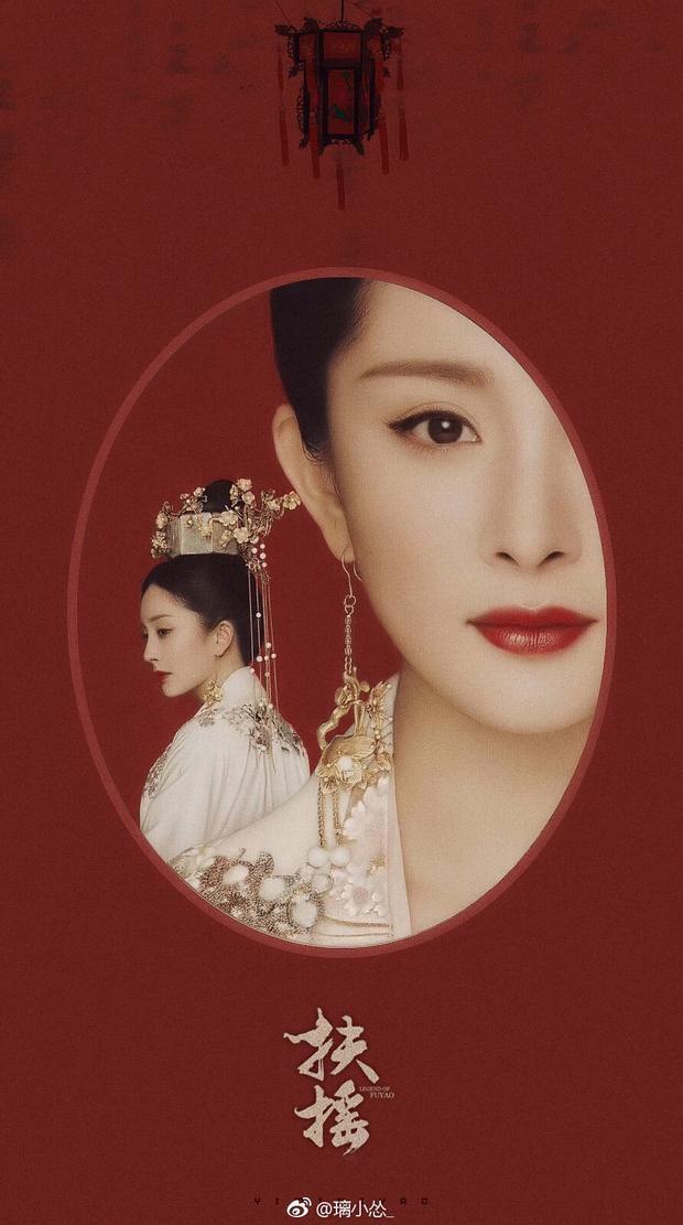 """Cũng như việc drama cổ trang """"Phù dao hoàng hậu"""" ai cũng nghĩ sẽ bị hoãn chiếu vô thời hạn sau scandal từ thiện thì nay lại được thông báo phát sóng giờ khuya trên đài Chiết Giang."""