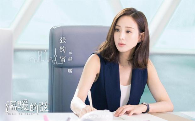 Trương Quân Ninh  Nàng diễn viên vừa có tài lại có sắc nhưng sự nghiệp cứ mãi lận đận vì đắc tội với đại gia!
