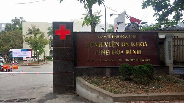 Khởi tố 5 bác sĩ và điều dưỡng BV tỉnh Hoà Bình 'tuồn' thuốc bảo hiểm y tế ra ngoài bán