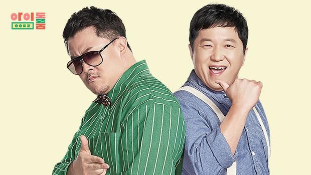 Với sự dẫn dắt của bộ đôi Jung Hyung Don và Defconn, Idol Room được mong đợi sẽ thành công vang dội như người anh trước đó Weekly Idol.