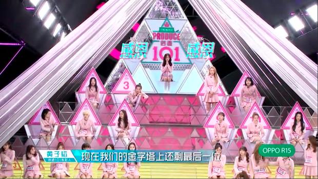 Top 11 đầu tiên của chương trình chính thức lộ diện sau vòng loại thứ nhất.