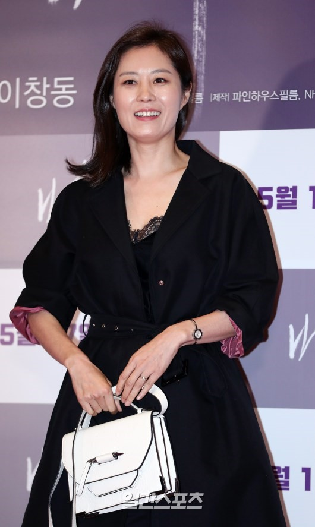 Diễn viên, đạo diễn nổi tiếng Moon So Ri.