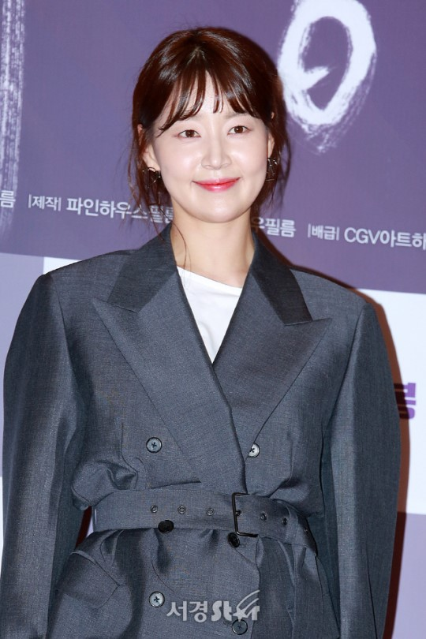 Nữ ngôi sao Kim Ji Hye.
