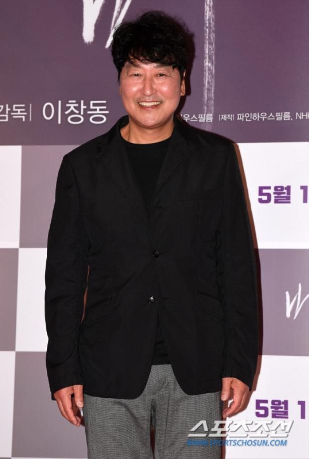 Nam diễn viên gạo cội Song Kang Ho.