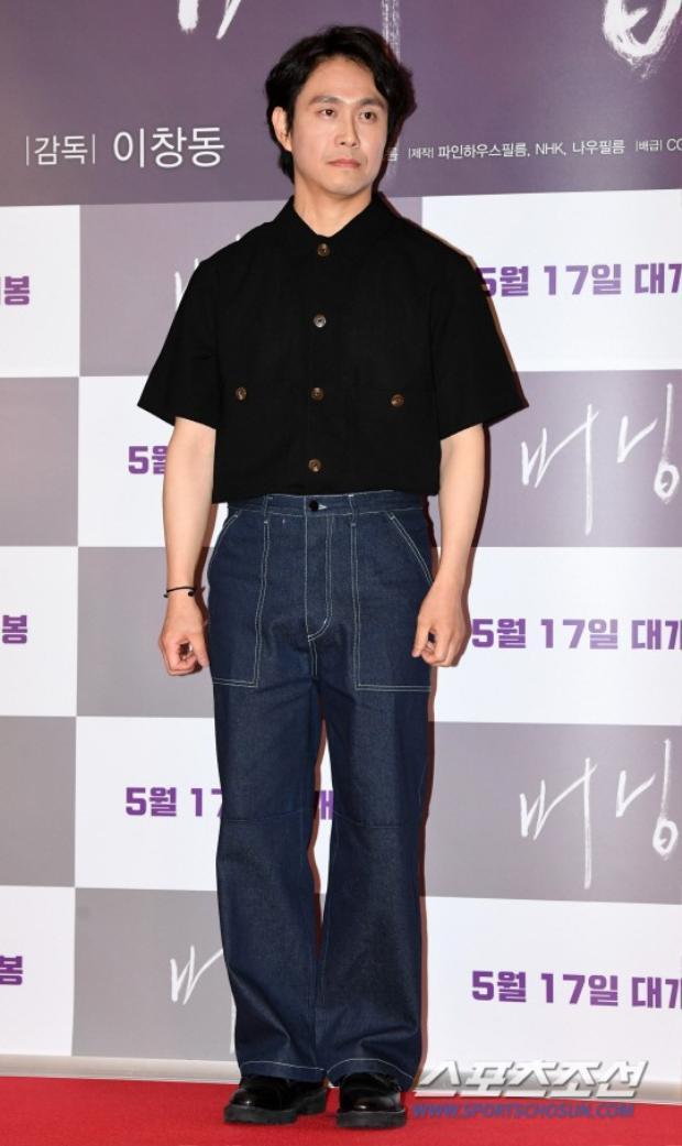 Diễn viên Oh Jung Se.