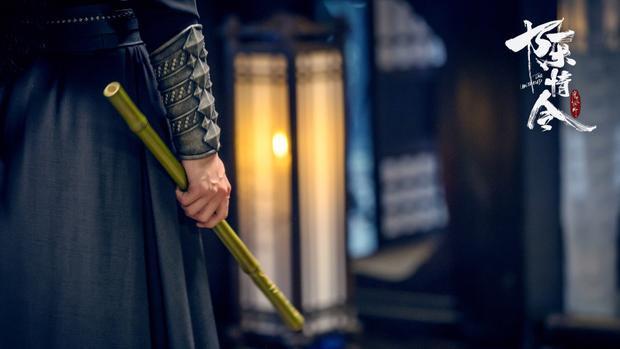 Trần tình (cây sáo màu đen trên poster chính) là tên gọi cây sáo của Ngụy Vô Tiện, có khả năng chiêu gọi oán linh, tà ma. Sau khi sống lại, Ngụy Vô Tiện tạm sử dụng cây sáo trúc thay thế cây sáo cũ bị thất lạc của mình.