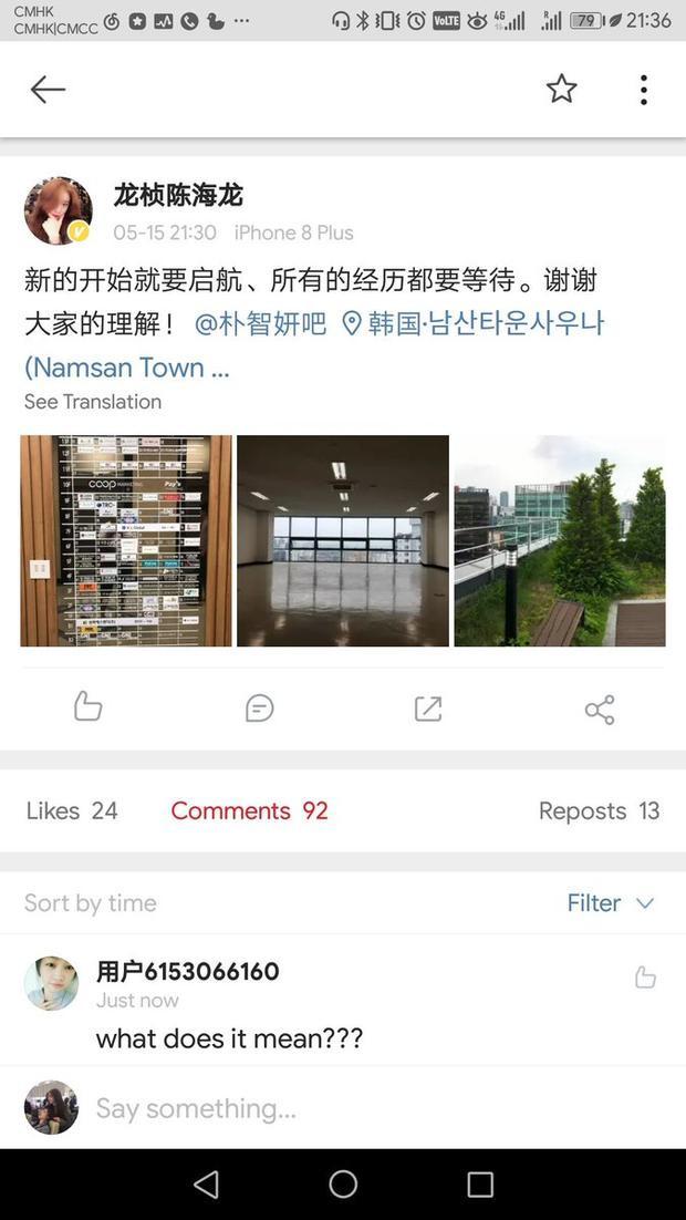 Chính vì những lí do trên nên hầu hết cá Queen's đều chắc chắn rằng CEO Longzhen sắp công bố thông tin chính thức về bản hợp đồng của công ty với các cô gái nhưng mọi chuyện đã nhầm, thật sự nhầm to. Niềm vui mà ông ấy đề cập chính là Longzhen đã mở được trụ sợ tại Hàn Quốc.
