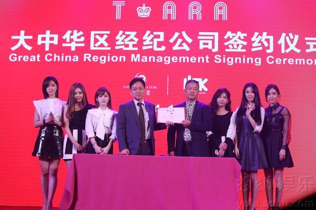 Năm 2014, Longzhen là đối tác chiến lược của T-ara khi girlgroup này bắt đầu tấn công thị trường Đại Lục. Sau một thời hợp tác, T-ara kết thúc hợp đồng với Longzhen và về với Banana Culture.