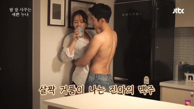 Chị đẹp mua cơm ngon cho tôi tiết lộ hậu trường Jung Hae In cởi trần, ôm hôn Son Ye Jin và cảnh kết