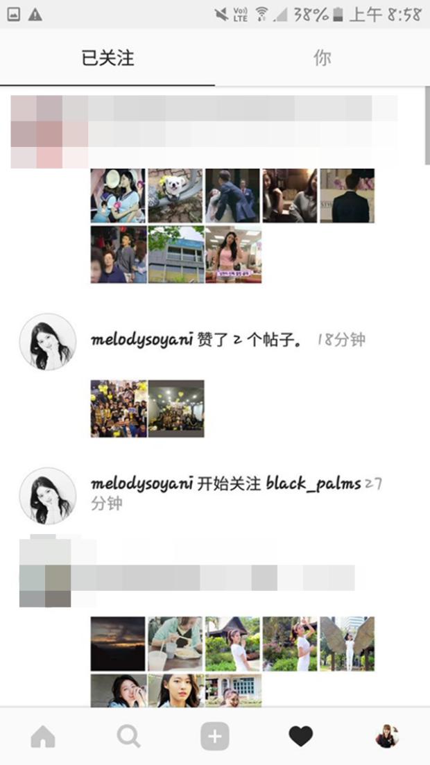 Rời MBK, Soyeon chưa một phút giây nào ngưng theo dõi các fan. Soyeon đã like tấm ảnh V-Queen's offline kỉ niệm 8 năm thành lập của T-ara.